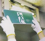 消防用設備等点検